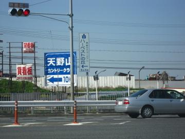 Img_4160_1